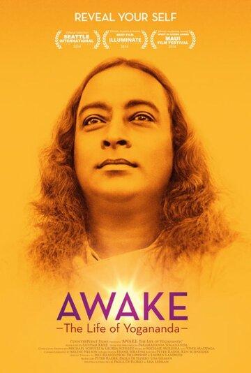 Осознание: Жизнь Йогананды (Awake: The Life of Yogananda)