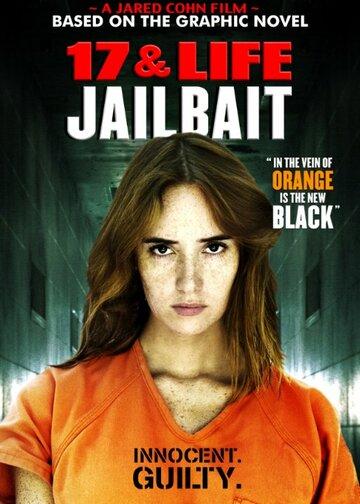 Американский порно фильм про тюрму