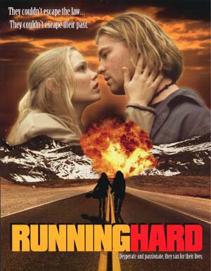 Бег с препятствиями (1996)