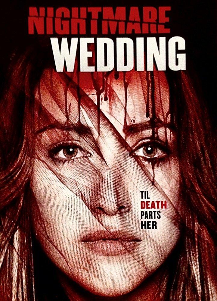 Свадебный ужас (ТВ)