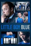 Мальчик в синей футболке (2017)