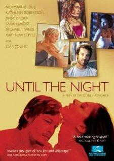 До ночи (2004)