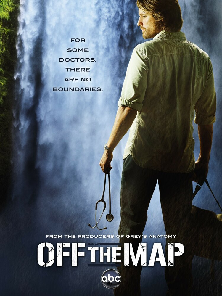 Без координат / Off the Map. 2011г.