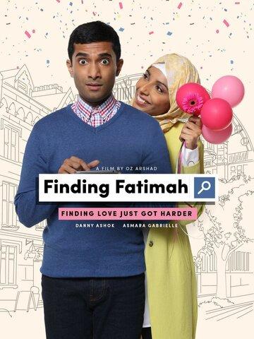 В поисках Фатимы 2017 | МоеКино