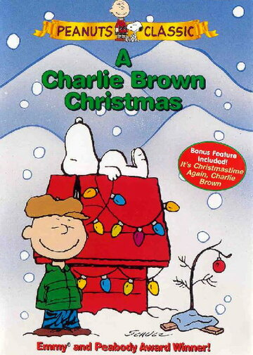 Рождество Чарли Брауна (ТВ)