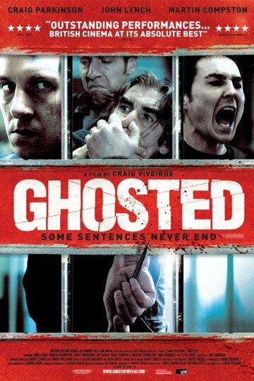 Призраки полный фильм смотреть онлайн