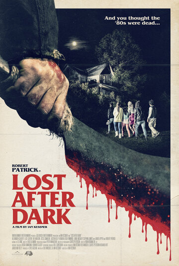 ������������ �� ���� (Lost After Dark)