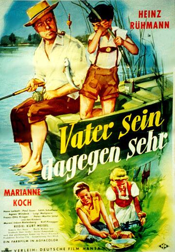 Отец категорически против (1957)
