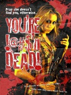 Ты мертв!