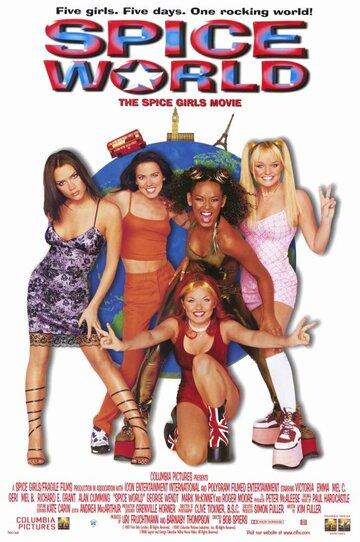Постер к фильму Спайс Уорлд (1997)