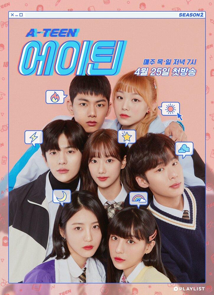 1287554 - Восемнадцать ✦ 2018 ✦ Корея Южная