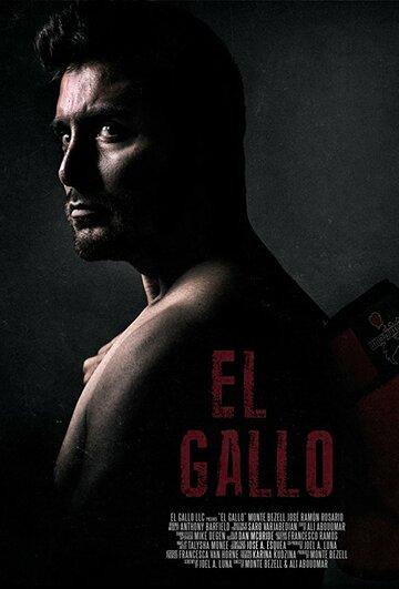 Эль Галло / El Gallo (2018)