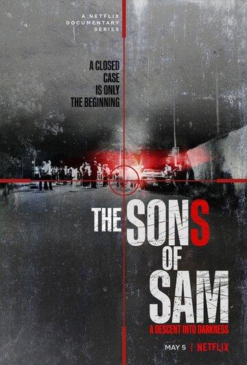 Сыновья Сэма. Падение во тьму / The Sons of Sam: A Descent into Darkness / 2021