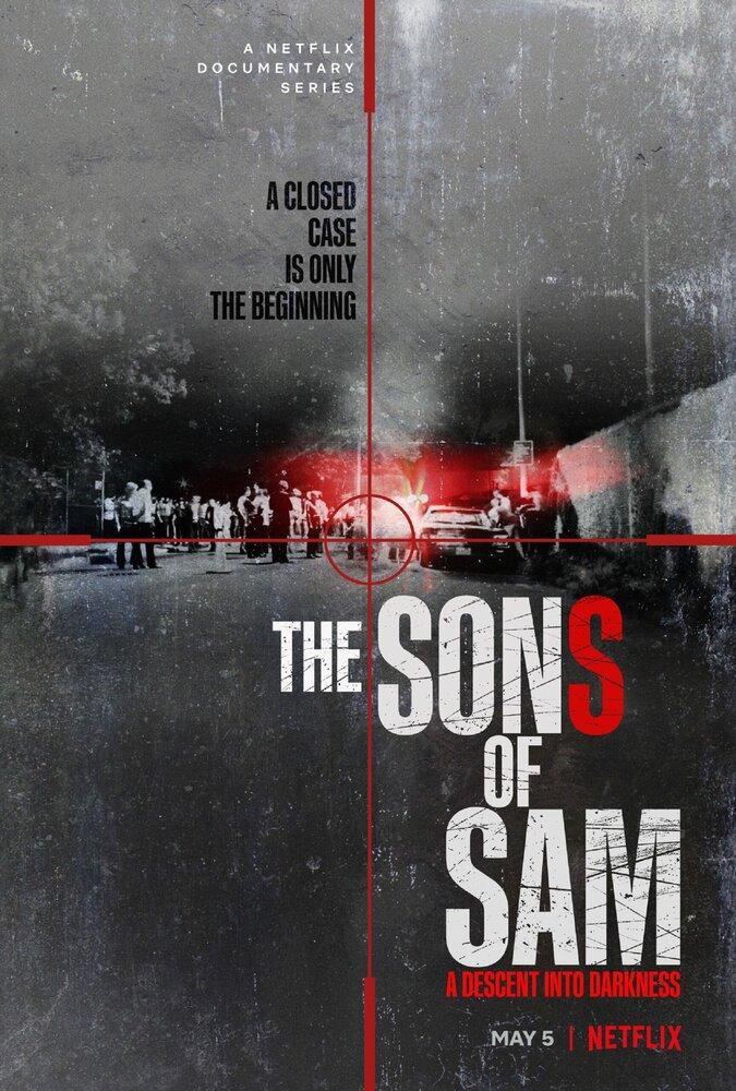 Сыновья Сэма. Падение во тьму (2021)