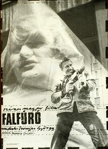 Сверлильщик стен (1985)