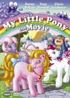 Мой маленький пони (1986)