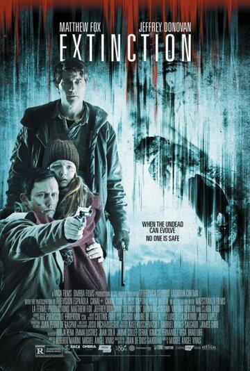 Вымирание / Extinction (2015)