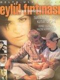 Сентябрьский шторм (2000)