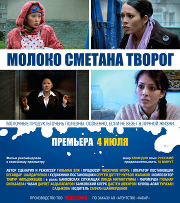 Фильм Фильмы омар