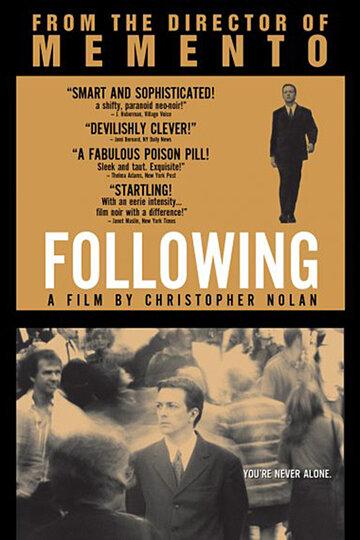 ������������� (Following)