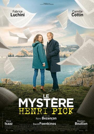Тайна Анри Пика / Le mystère Henri Pick (2019)