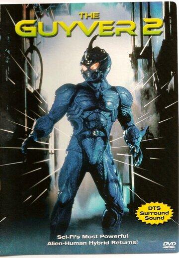 Гайвер 2: Темный герой (1994)