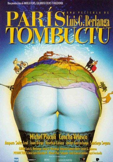 Париж-Тимбукту (1999)