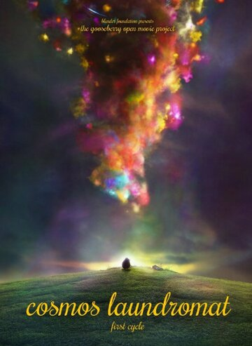Космическая прачечная (2015) полный фильм