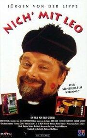 Nich' mit Leo (1995)