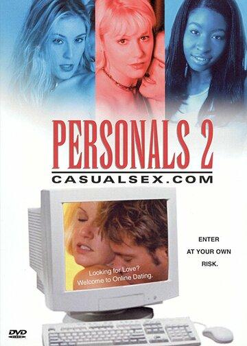 Случайныйсекс.ком (2001)
