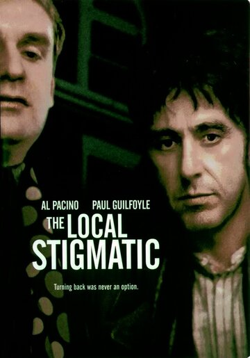Местный стигматик 1990
