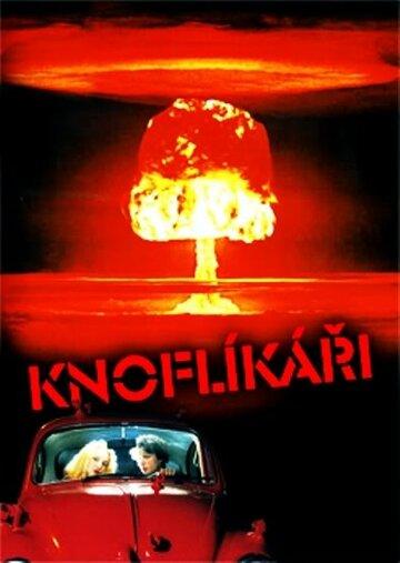 Пуговичники (1997)