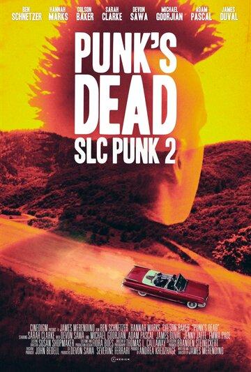 Панк из Солт-Лейк-Сити2