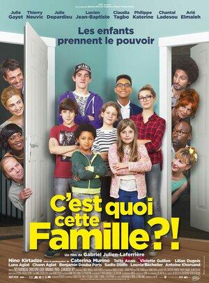 Что это за семейка?! (2016)