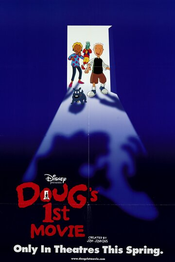 Первый фильм Дага (Doug's 1st Movie)
