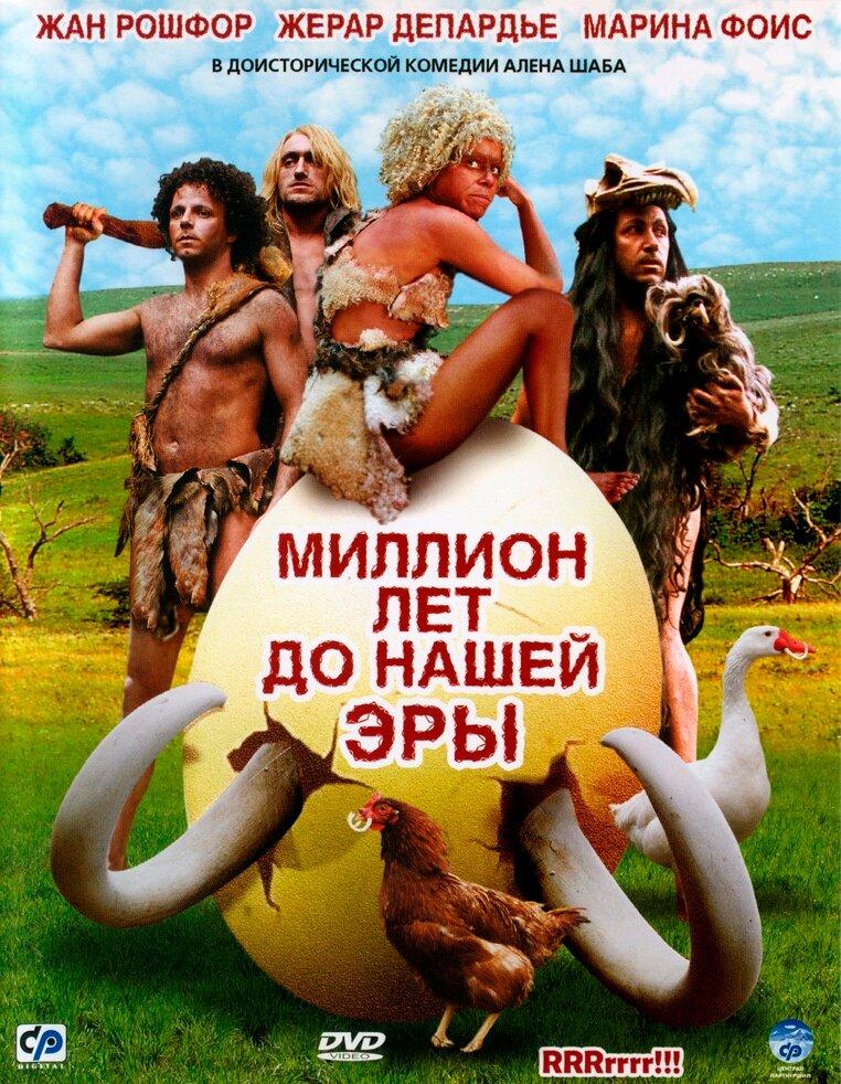 Фильмы про секс до 2000 до 2008 года