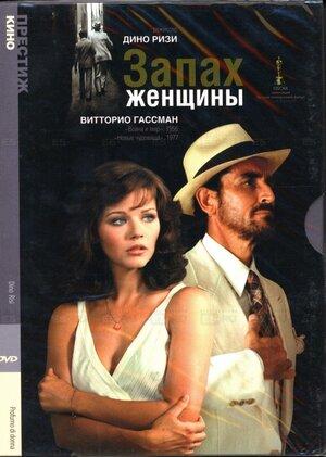 Фильм девушки за работой 1974 года работа красноярск девушки