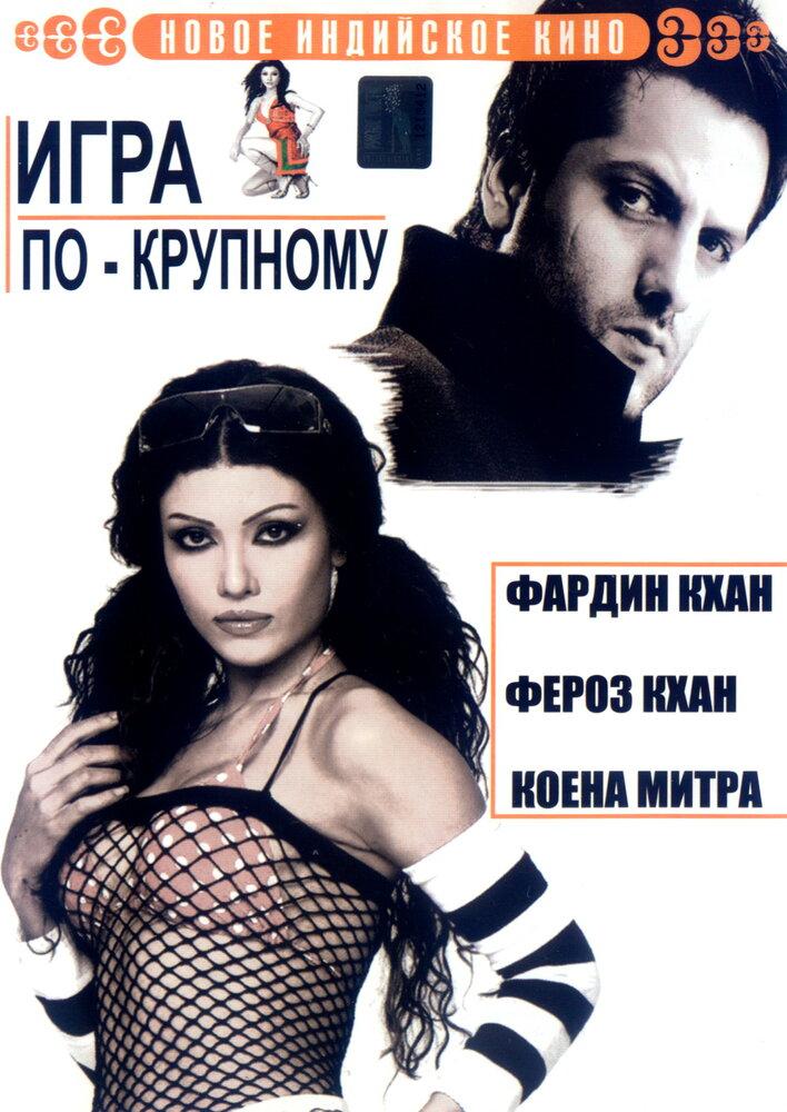 KP ID КиноПоиск 105325