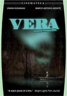 Вера (2003)
