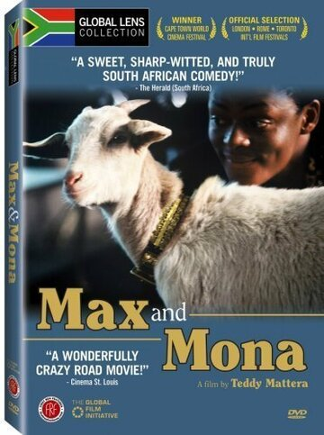 Макс и Мона (2004)