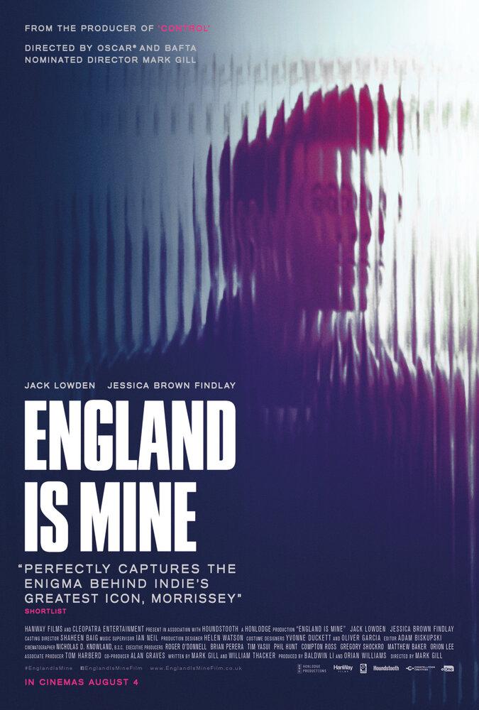 Англия принадлежит мне
