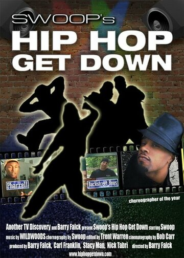 (Hip Hop Get Down)