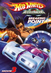 AcceleRacers: Breaking Point (2006)
