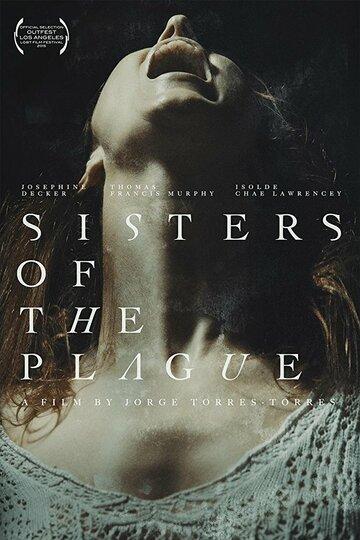 Сёстры чумы (2015)