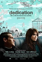 Посвящение (2007)
