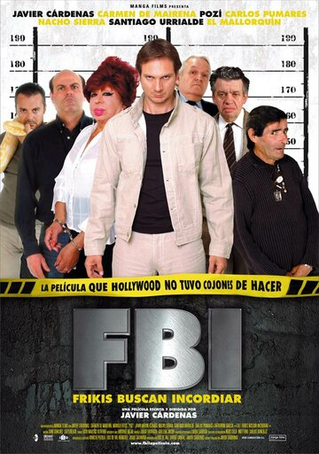 ФБР: Фрики бегут развлекаться (2004)
