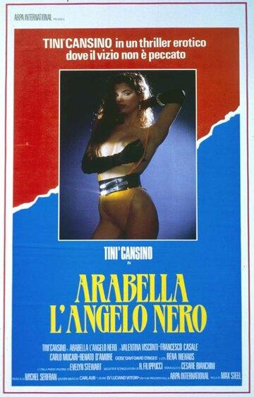 Арабелла — ангел тьмы (1989)