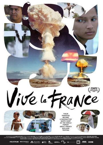 Да здравствует Франция! (2014) полный фильм онлайн