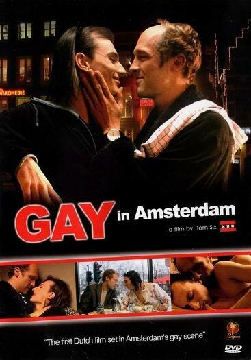 Посмотреть порно гомосексуальные фильмы и кино про них