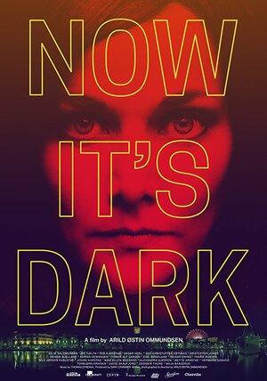 Теперь темно  (2018)